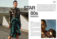 Liu wen models retro-futuristic looks for the editorial