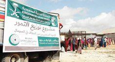 يوزعها مركز الملك سلمان.. 958 طنًا من التمور لمتضرري الجفاف في الصومال - http://www.albiladdaily.com/%d9%8a%d9%88%d8%b2%d8%b9%d9%87%d8%a7-%d9%85%d8%b1%d9%83%d8%b2-%d8%a7%d9%84%d9%85%d9%84%d9%83-%d8%b3%d9%84%d9%85%d8%a7%d9%86-958-%d8%b7%d9%86%d9%8b%d8%a7-%d9%85%d9%86-%d8%a7%d9%84%d8%aa%d9%85%d9%88/  #التمور, #الصومال #صحيفة_البلاد