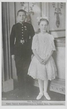 Prince Georgy and Princess Vera
