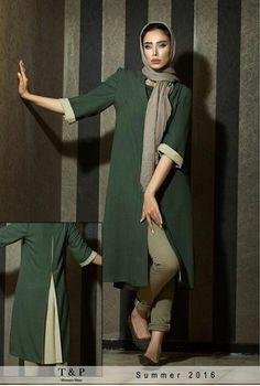 Iranian street style#Manto# Women's Style Abaya Fashion, Fashion Dresses, Iranian Women Fashion, Persian Girls, Girl Fashion, Womens Fashion, Beautiful Outfits, Designer Dresses, Street Style