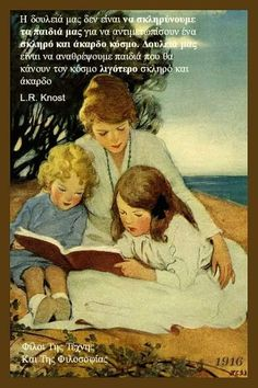 Mother and Children Reading by Olde America Antiques. Mother and Children Reading. CHILDREN from Olde America Antiques Online. Antiques Online, Greek Words, Kids Reading, Mother And Child, Albert Einstein, Deep Thoughts, Picture Quotes, Quilt Blocks, Fairy Tales
