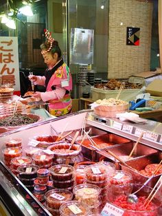 Japan Street Food   - Explore the World with Travel Nerd Nici, one Country at a Time. http://TravelNerdNici.com