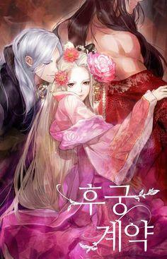 Anime Couples Drawings, Anime Couples Manga, Chica Anime Manga, Anime Guys, Neko, Fantasy Couples, Romantic Manga, Vampire Art, Manga Collection