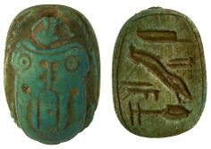 Ancient Egyptian Artifacts | Go Big': Ancient Egyptian Scarabs 663-525 BC