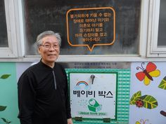 The pastor created this drop box to save the many unwanted children there are in South Korea.