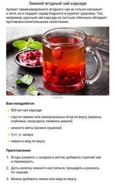 8 вкуснейших согревающих напитков