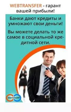 Детали на:minikredit-bank-nadomu0.webnode.ru/