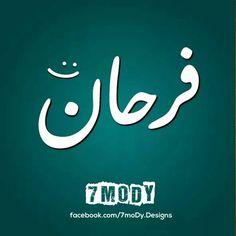 بالعربي أحلى الكلام