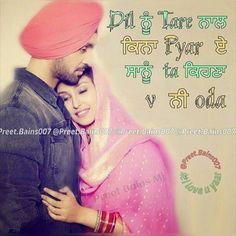 Song Lyric Quotes, Song Lyrics, Punjabi Captions, Desi Love, Quotations, Qoutes, Punjabi Love Quotes, True Love, My Love