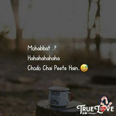 Hahaha Tea Lover Quotes, Chai Quotes, Funny School Jokes, School Humor, Girly Attitude Quotes, Mood Quotes, Deep Words, True Words, Tea Station
