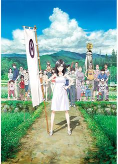 Post with 18185 votes and 296844 views. Tagged with Movies and TV; A Beginner's Guide to Anime Film (Beyond Studio Ghibli) - Some of my Favorites Mamoru Hosoda, Good Anime Series, Audio Latino, Streaming Hd, War Film, In And Out Movie, Best Travel Guides, Chef D Oeuvre, Blu Ray