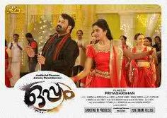 Oppam Mp3 Songspk Download,Oppam Malayalam Mp3 Audio songs,Oppam 2016 latest mp3 download,Oppam movie mp3 songs djmaza,mr-jatt download,Oppam 190,320kbps mp3 audio songs album free download.