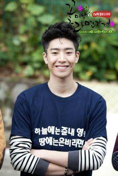 Adorable Park Min Woo from Flower Boy Ramyun Shop
