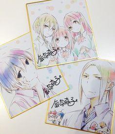 メディアツイート: TVアニメ「田中くんはいつもけだるげ」(@tanaka_anime)さん | Twitter