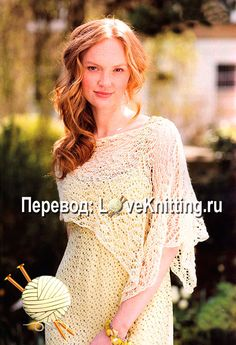 Шаль ажуром Bell Sleeves, Bell Sleeve Top, Tops, Women, Fashion, Moda, Fashion Styles, Fashion Illustrations, Woman