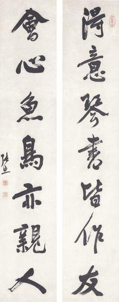 zhang, zhao calligraphy couplet | calligraphy | sotheby's hk0635lot8t68xen