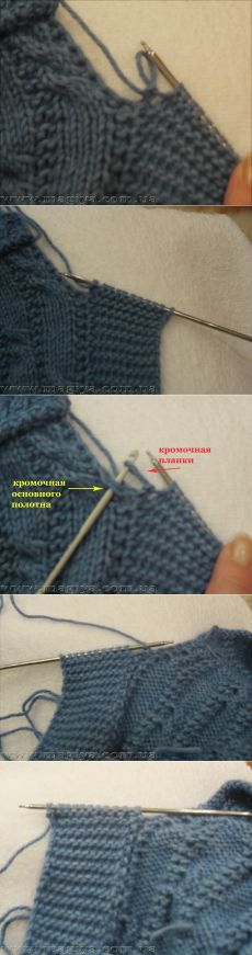 "МК Спицы ""Пришивная"" планка [ ""This is in Russian but the photos are good. Attaching a knit placket"", ""Find and save knitting and crochet schemas, simple recipes, and other ideas collected with love."", "" (Ideas from the Internet) / Crochet / Women Knitting Help, Knitting Stiches, Knitting Needles, Baby Knitting, Knitting Patterns, Crochet Patterns, How To Purl Knit, Knitting Projects, Knit Crochet"