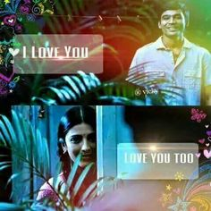 Song Quotes, Best Quotes, Life Quotes, A Letter Wallpaper, Tamil Songs Lyrics, Movie Dialogues, 3 Movie, I Love You, My Love
