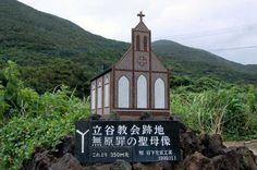 """五島一小さな教会として知られる""""立谷教会跡地の案内""""(五島市玉之浦町立谷337-1)です(2007年8月12日撮影)."""
