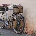Touring Bike!