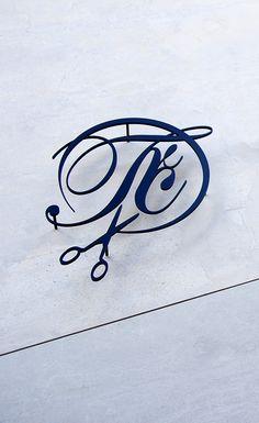 Trico Arabic Calligraphy, Tricot, Arabic Calligraphy Art