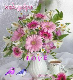 GIFs για την δική σας ξεχωριστή καλημέρα - eikones top Greek Language, 1 Gif, Good Morning Good Night, Love, Mom And Dad, Glass Vase, Floral Wreath, Quotes, Amor