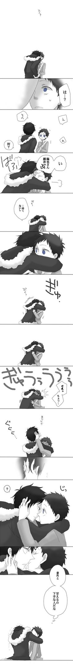 Durarara!!-Izaya x Mikado What is thisbwkvziw!!! This makes me feel uncomfortable