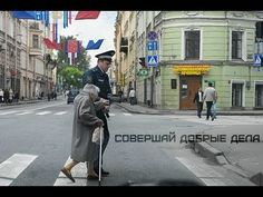 Compilation of random acts of kindness. All in Russia.