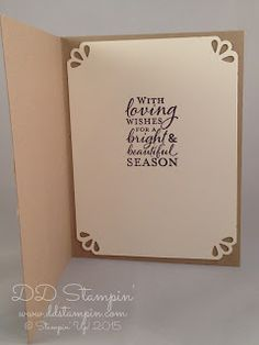 Delicate Ornament card inside using the new curvy Corner Trio corner punch from Stampin' Up