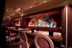 Restaurant japonais s'inspirant de l'univers d'Alice au Pays des Merveilles #restaurant #japonais
