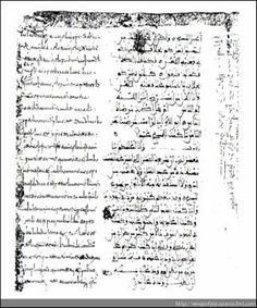 Aqui se puede ver una de las primeras jarchas escritas en la edad media