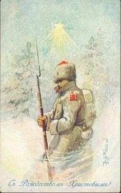 Russian Christmas postcard, ca. 1913-1917.