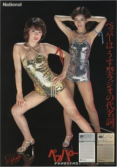 These trans girls wair swimsuits with p-niss loops , that's why thay never hav slip-outs! Retro Advertising, Retro Ads, Vintage Advertisements, J Pop, Mode Vintage, Vintage Ads, Asian Woman, Asian Girl, Best Ads