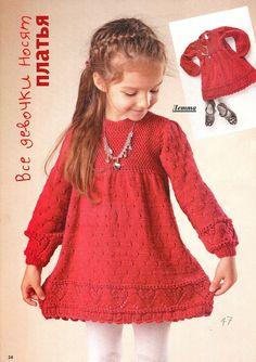 VALYS HANDMADE: KNITTING DRESS - WITH DIAGRAMS _ beautiful !