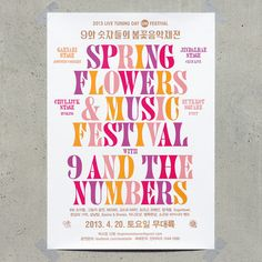 poster and banners for the concert   Spring Flowers & Music Festival...   Jaemin Lee
