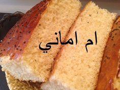 ارووووووع خبز الدار بالخطوات من مطبخي - منتديات الجلفة لكل الجزائريين و العرب