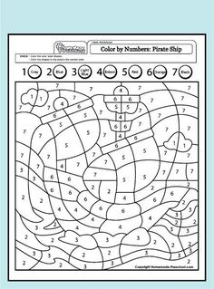 My free preschool math worksheets will help teach counting, numbers, and problem solving in exciting ways! Each is fun to color and full of activity ideas. Preschool Coloring Pages, Preschool Worksheets, Colouring Pages, Coloring Pages For Kids, Math Activities, Tracing Worksheets, Summer Camp Themes, Pirate Day, Color By Numbers
