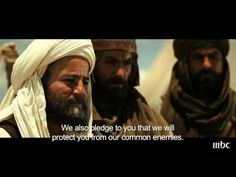 #MBC1 - #OmarSeries - Ep24 - English Subtitles
