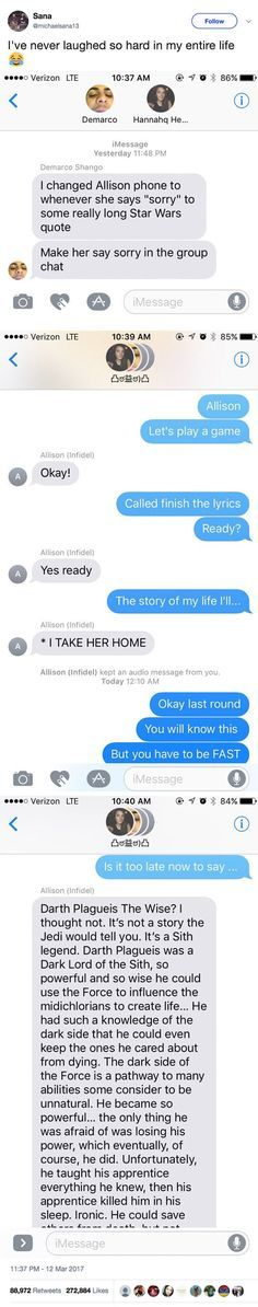 Funny humor lol laughing so hard text messages ideas for 2019 Stupid Funny Memes, Funny Posts, Funny Quotes, Funny Stuff, Funny Things, 9gag Funny, Funny Pranks, Hilarious Texts, Random Stuff