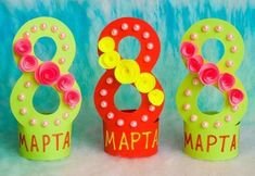 8 Mars, Diy And Crafts, Paper Crafts, Mothers Day Crafts For Kids, Ladies Day, Kids And Parenting, Classroom, Drawings, Creative