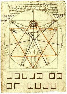 The Vitruvian Man and Da Vinci's Merkaba   לאונרדו דה וינצי
