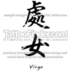 TattooFinder.com: Scripted Virgo by Chris Wu