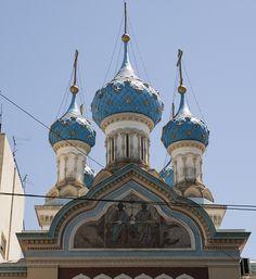 https://flic.kr/p/i5GTiM   Iglesia de la Santísima Trinidad   Iglesia Ortodoxa…