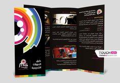 media space vp brochure by Ahmed Madyan , via Behance