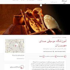 http://ift.tt/2fs3ibX #آموزشگاه_یاب  #bejayab.com #amouzeshgah.bejayab.com