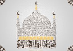 Names of Allah in the Shape of a Mosque