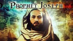 فيلم النبي يوسف الصديق عليه السلام