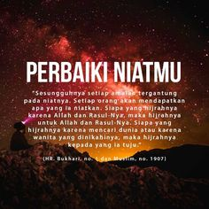 Islamic Qoutes, Muslim Quotes, Reminder Quotes, Self Reminder, Islam Marriage, Learn Islam, Quotes Indonesia, Islamic Pictures, Doa