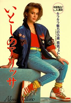 Alyssa pinup from unknown Japanese magazine. Alyssa pinup from unknown Japanese 1980s Fashion Trends, Early 2000s Fashion, Indian Fashion Trends, 80s And 90s Fashion, Current Fashion Trends, Spring Fashion Trends, New York Fashion, Fashion Models, 1980s Fashion Grunge