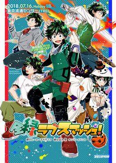 Izuku Midoriya // boku no hero academia My Hero Academia Episodes, Hero Academia Characters, Anime Characters, Buko No Hero Academia, My Hero Academia Manga, Jake The Dogs, Hero 3, Wattpad, Anime Eyes
